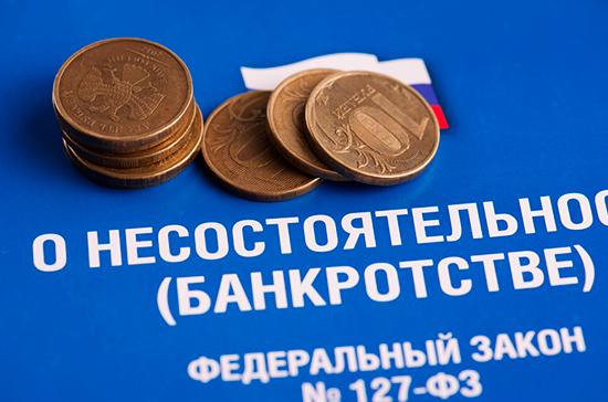 Действия кредитора, если должник уже начал процедуру банкротства