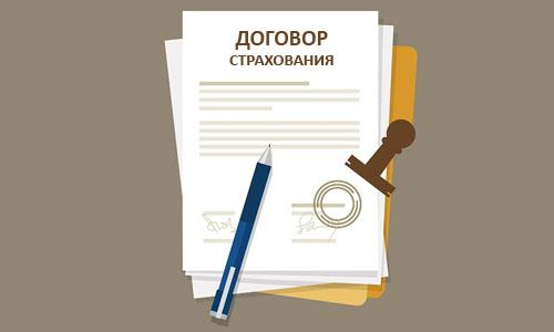 Суть законотворческой инициативы