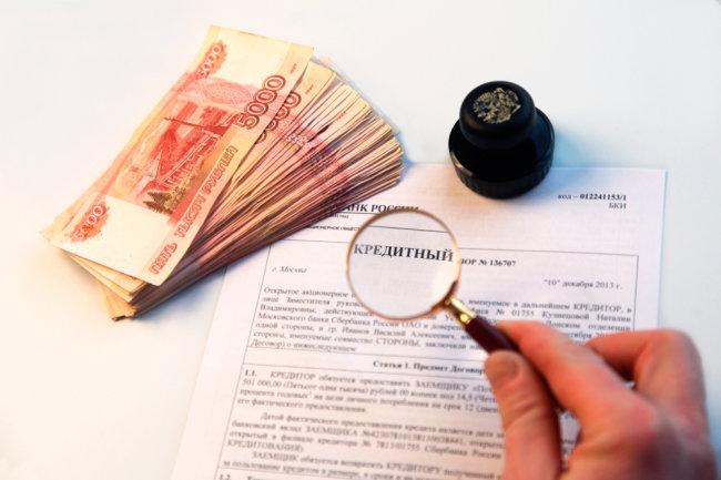 Возврат страховки после погашения кредита досрочно