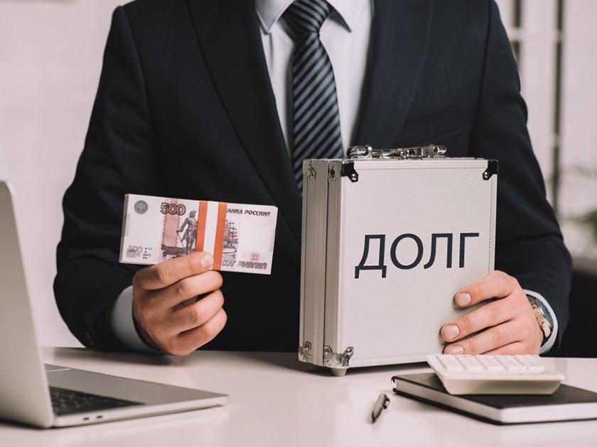 Как выкупить долг у банка по договору цессии